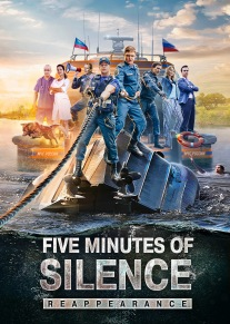 Release news: Five minutes of silence. Comeback