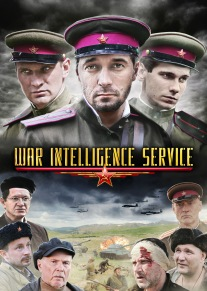 War intelligence service
