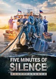 Release news: Five minutes of silence 2